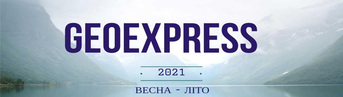 GEOexpress